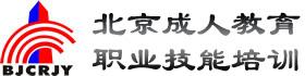 北京成人教育职业技能优德88注册学校
