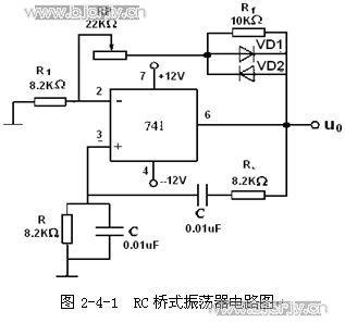 采用集成运算放大器741构成的rc文氏桥式振荡电路图