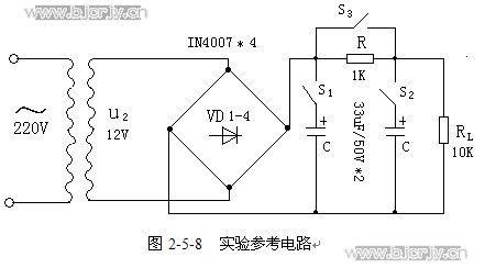 电工基础知识与基本技能(33)