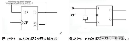 电工证考试-电工基础知识与基本技能(47)